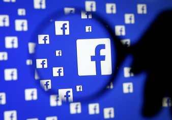 Cara keluarkan akun Facebook di Semua Perangkat