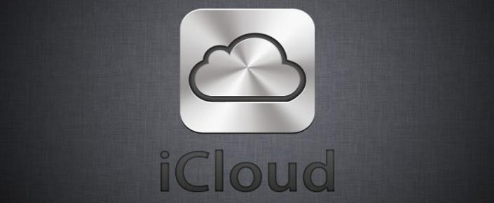 icloud-da-yeni-guvenlik-sistemi-705x290
