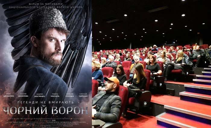 В Осло відбувся прем'єрний показ фільму «Чорний ворон».