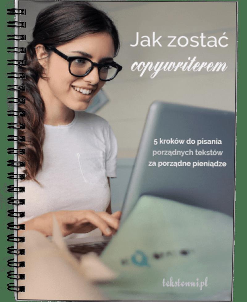 """, Podziękowanie zapobranie e-booka """"Jak zostać copywriterem"""", Tekstowni.pl"""