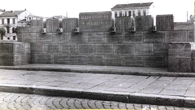 Mindeplade for Mara Buneva, 1943