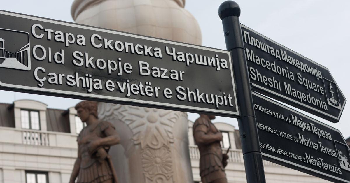 Sprogloven i Makedonien er vedtaget