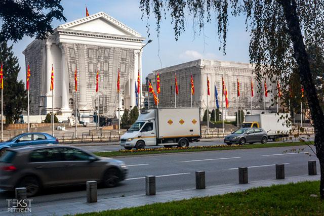 Statsministeriet eller ЧК i Skopje, Makedonien