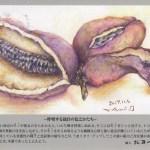 2018 尾崎直美の色鉛筆画