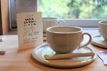 館長美樹さんの作陶によるもの。カフェではコーヒーをこちらのカップでいただくことができます。