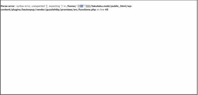 wordpressのプラグインを更新したらParse error:・・・と画面が真っ白になってしまった時の対処法