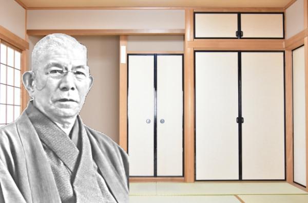 【日本最後の侍】中村天風の生きざまと哲学を超速足に解説