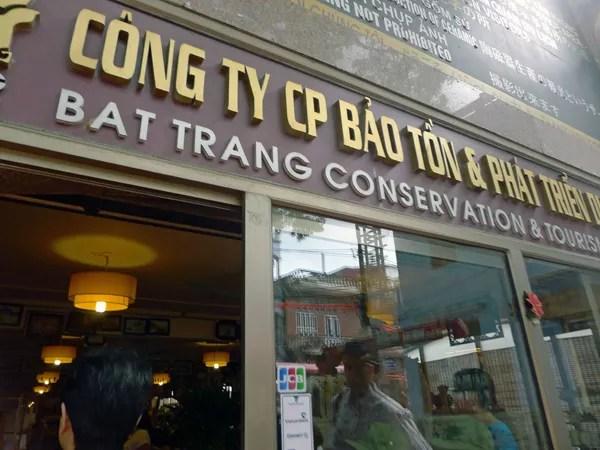Bat Trang Conservationは、バッチャンで一番大きな店舗&工房(1F~6F)