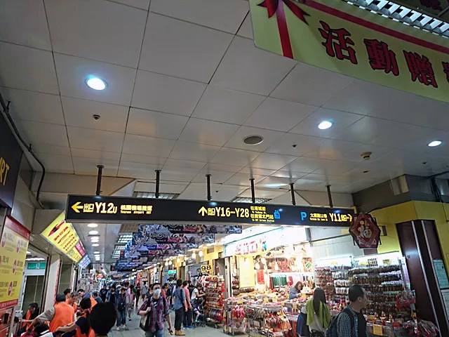 Taipei City Mall