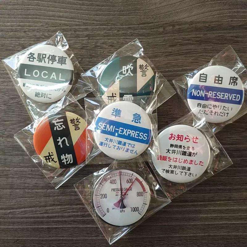 「準急」大井川鐵道では運行しておりませんーのフレーズがお気に入り。