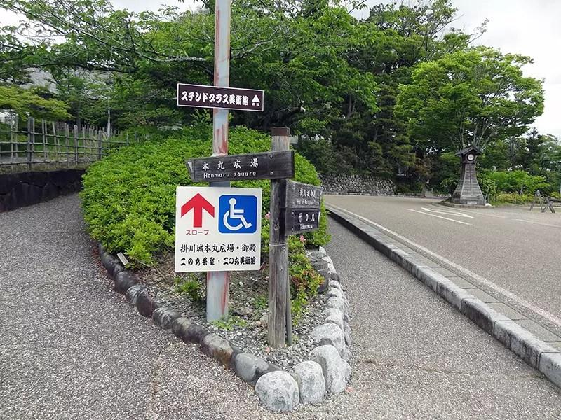 掛川城(天守閣・御殿)ー二の丸美術館ーステンドグラス美術館セットの観覧券を使います。