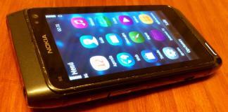 Foto de un celular de la marca Nokia
