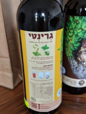 green tea israel