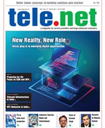 July Issue 2020