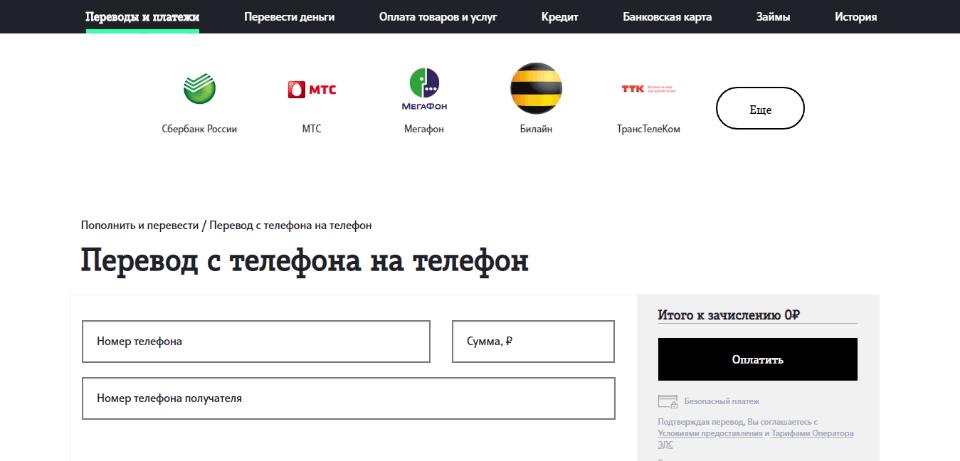 Traduction de moyens en ligne