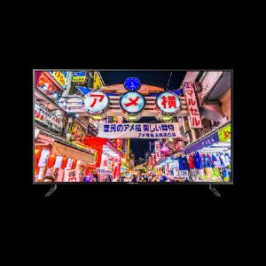 Телевизор National