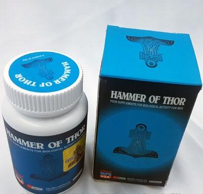 Hamer Thor in Pakistan