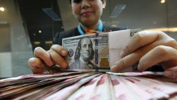 Bank Dunia Setujui $250 juta Pendanaan Untuk Penanganan Covid-19 Di Indonesia