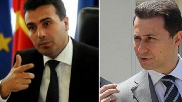 Zaevi dhe Gruevski nesër përballë njëri-tjetrit në gjyq për rastin 'Puç'