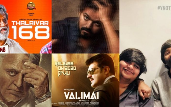 आइज़िमिनी 2021 वेबसाइट: नवीनतम तमिल, तेलुगु एचडी मूवीज़ गाने डाउनलोड, ऑनलाइन देखें: इसिमिनी एमपी 3