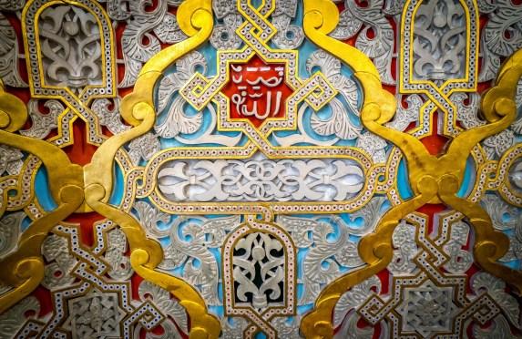 Carved Plaster Detail