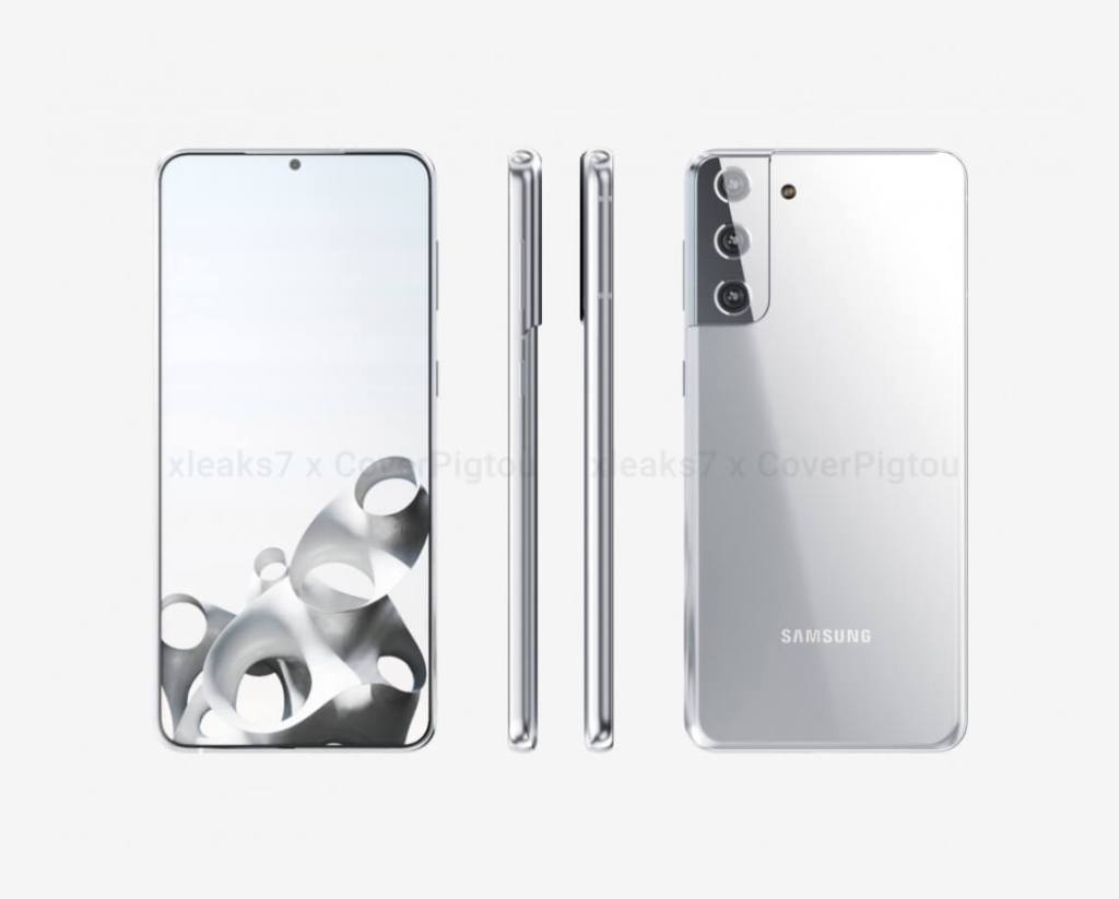 Voici un aperçu du Samsung Galaxy S21 plus telephoni 1