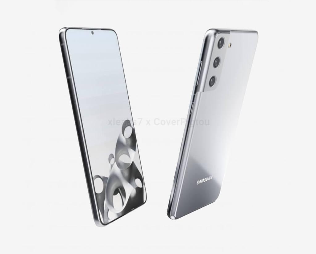 Voici un aperçu du Samsung Galaxy S21 plus telephoni 4