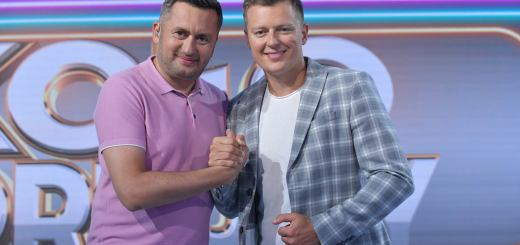 Norbi i Rafał Brzozowski