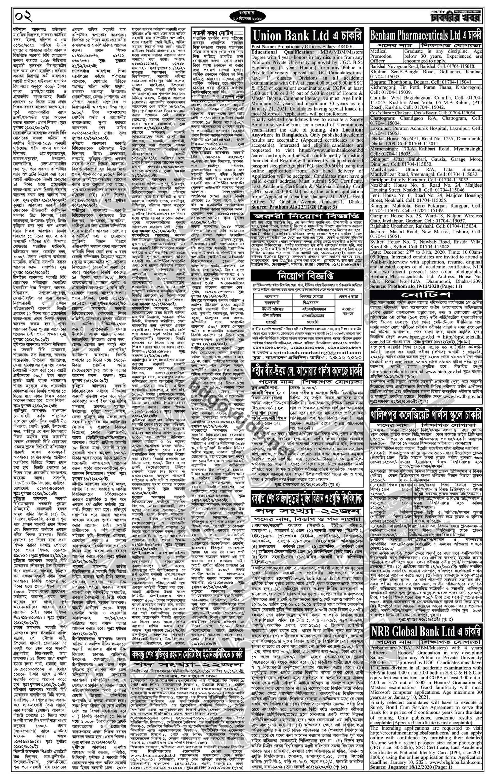 weekly job newspaper 1 January 2021