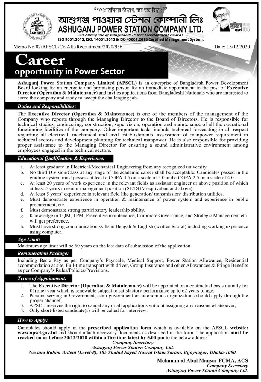 Ashuganj Power Station Company APSCL Job Circular
