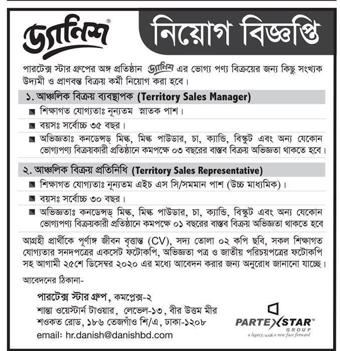 Partex Star Group Job Circular 2020