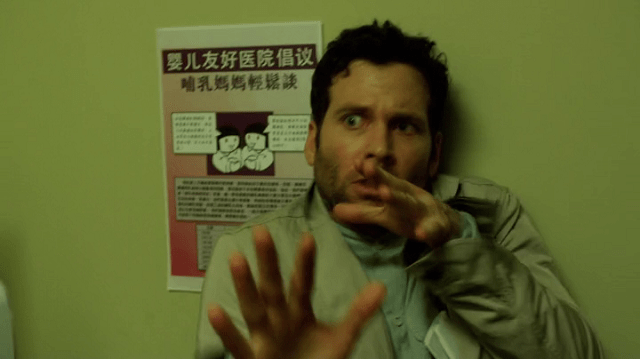 august booth (played by eion bailey) shows off his sweet kung-fu moves