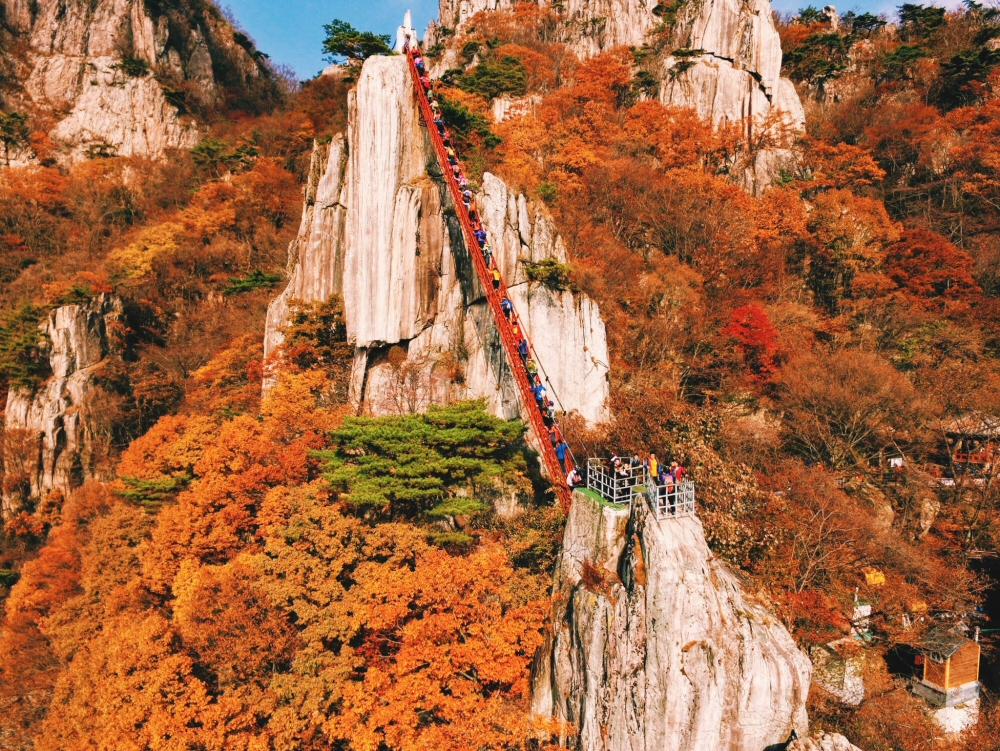 Daedunsan Mountain Staircase
