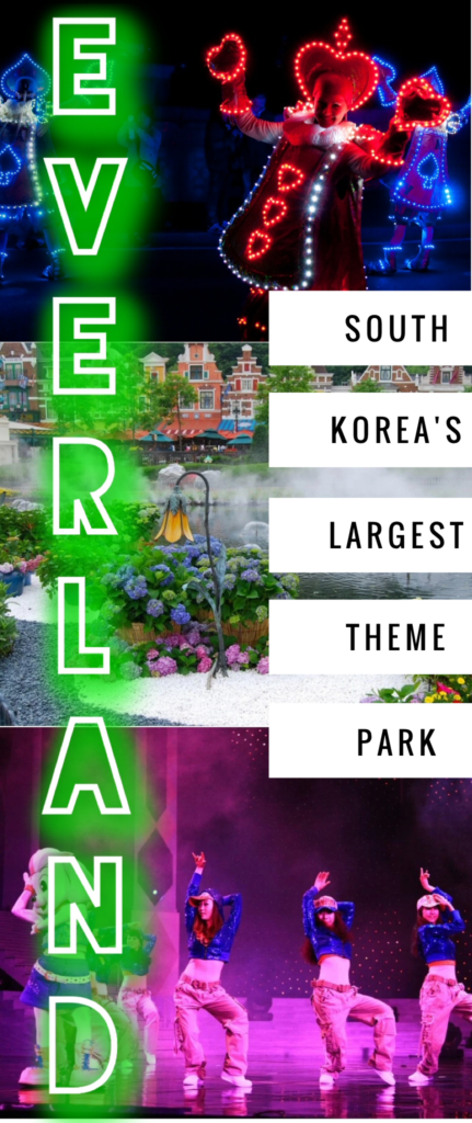 Everland Korea: South Korea's Largest Theme Park! Featuring the famous T-Express roller coaster!