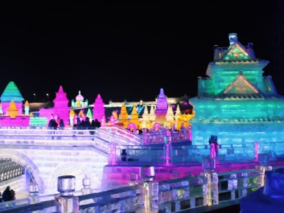 Harbin Ice and Snow World, China Ice City at Night