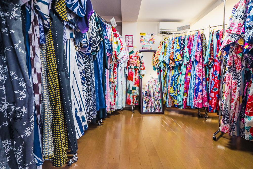 Kyoto Kimono Rental Japan or Japanese Yukata