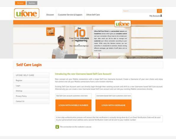 UFONE Self Care Service to Prepaid customers