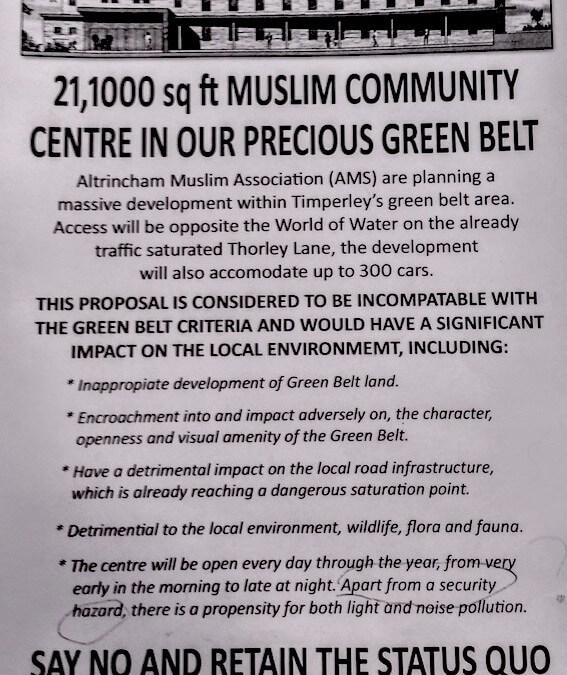 Campaign in Altrincham Regards Proposed Mosque as a 'Security Hazard'