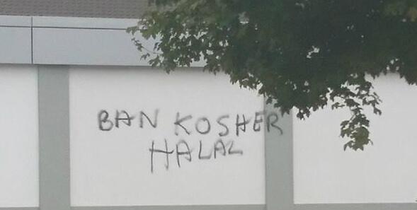 Far-right target Lidl store with 'Ban kosher halal' and 'Ban Islam' graffiti