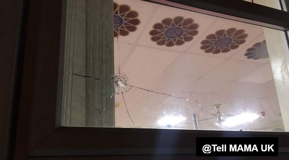 Two Birmingham mosques attacked with heavy-duty catapult