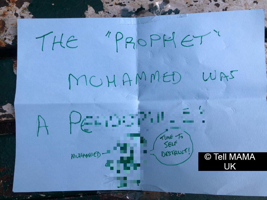 Anti-Muslim note about the prophet Muhammad taped to park bench