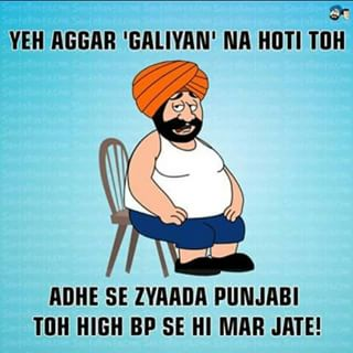 These 7 Punjabi Cuss Words Are Damn Hilarious - Tell Me Nothing