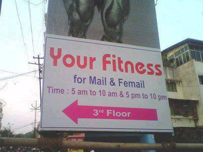 Indian-y English: Examples That'll Make You Laugh - Tell Me