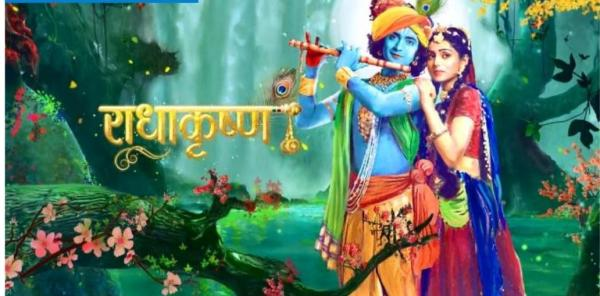 Radha Krishn 16th July 2020 Written Episode Written Update