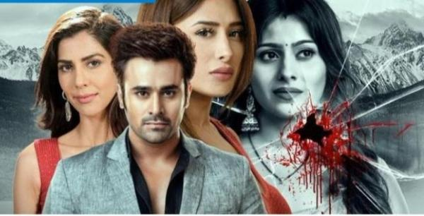 Bepanah Pyaar 24th February 2020 Written Episode Written Update