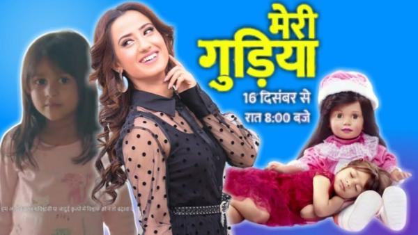 Meri Gudiya 25th March 2020 Written Episode Written Update