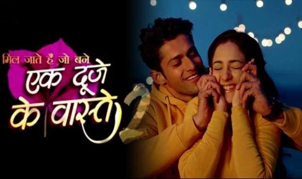 Ek Duje Ke Vaaste 16th February 2021 Written Episode Written Update
