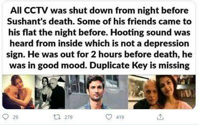 Shocking clues, CCTV shut down a night before Sushant death, Hooting sound heard duplicate key is missing ?
