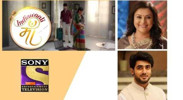 India Wali Maa on Sony Tv: Cast, Story, Images, Wiki, Promo, Timings