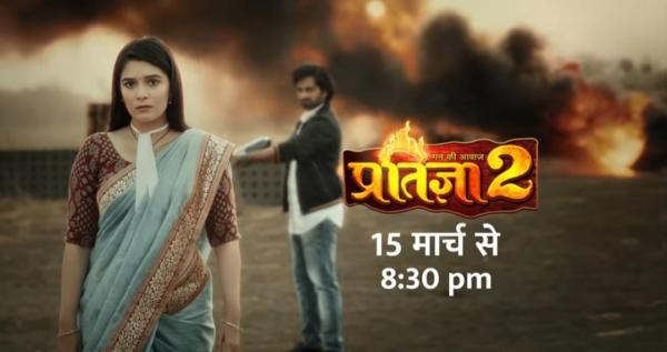 1st Epi : Pratigya 2 15th March 2021 Written Episode Written Update